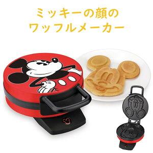 ディズニー ミッキー マウス ワッフル メーカー Mickey Waffle Maker 調理器具 Disney
