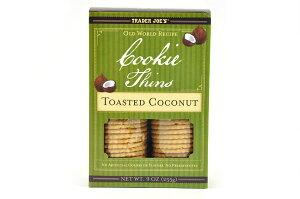Trader Joe's 【トレーダージョーズ クッキーシンズ トーステッドココナッツ 9oz(255g)】Cookie Thins Toasted Coconut