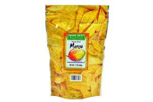 Trader Joe's【トレーダージョーズ ドライフルーツ マンゴー 1.7oz(48g)】freeze dried Mango