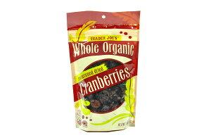 Trader Joe's【トレーダージョーズ オーガニック ドライクランベリー227g(8 oz)】ORGANIC SWEETENED DRIED CRANBERRIES