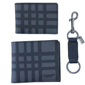【新品】 コーチ 財布 F22534-MSE メンズ 二つ折り 札入れ 取り外しカードケース 3-IN-1 ウォレット ウィズ キーリング グラフィット/ブラック アウトレット