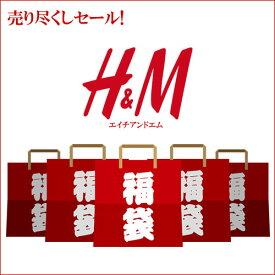 H&M エイチアンドエム 福袋 送料無料 サイズ36(S)レディース ブラウス/ワンピース/スヌード 4点ラッピング付き セール キャッシュレスで5%還元!