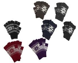 【送料無料 小型宅配便】ウール混雪柄指なし手袋 雪柄手袋 寒さ対策 防寒グッズ グローブ 雪柄ニット 雪柄編み ニット手袋 手袋 ニット アウトドア