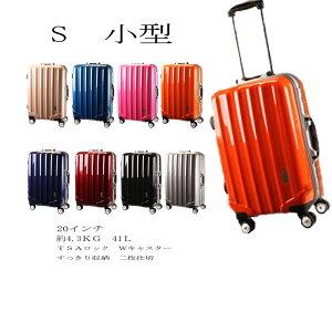 【新色入荷】スーツケース 軽量 TSAロック 機内持込 送料無料 1年保証 小型 S SIZE SUITCASE 4輪Wキャスター フレーム開閉 旅行カバン キャリーケース 旅行用品 国内 海外 修学旅行 海外留学 Sサイ