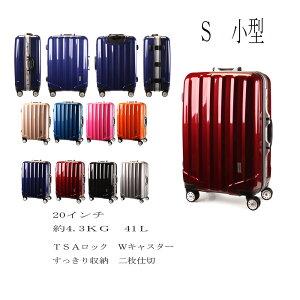 【数量限定 半額セール】スーツケース 機内持込 軽量 TSAロック 送料無料 1年保証 機内持込み 小型 S SIZE SUITCASE 4輪Wキャスター フレーム開閉 旅行カバン キャリーケース 旅行用品 国内 海外
