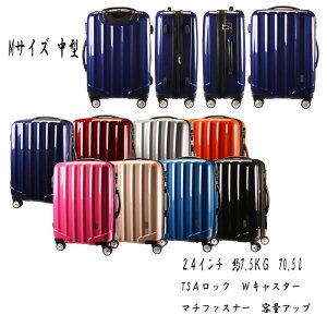 【数量限定 500円引き】スーツケース 軽量 TSAロック 送料無料 1年保証 M 中型 TSA LOCK 4輪Wキャスター YKK ダブルファスナー 旅行カバン キャリーケース 旅行用品 ビジネスバック キャリーバッ