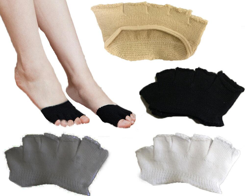 【送料無料 メール便・郵便】5本指フットカバー 五本指なしハーフソックス  綿 天然繊維 ナチュラル素材 レディース靴下 五本指  冷え性対策 冷えとり靴下 あったかインナー  つま先用 指の間カバー パンプスインソックス