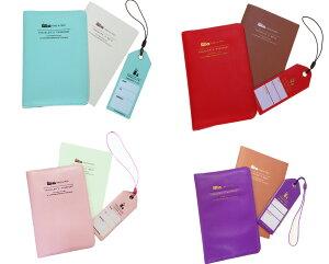 【新色入荷】【送料無料 メール便】パスポートカバー メモ帳 名前カード三点セット  旅行用品 海外旅行グッズ MP1103 パスポートの汚れ、破損に最適