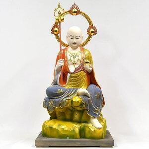 木彫り仏像【地蔵菩薩半跏像】 彩色切金 総高72cm ※代引不可※