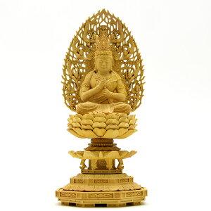 木彫り仏像 【大日如来】 柘植 飛天光背八角台 坐2.0寸 総高22cm 宗派仏像 お守り本尊