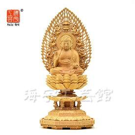 木彫り仏像 【薬師如来】 柘植 飛天光背八角台 坐2.0寸 総高22cm