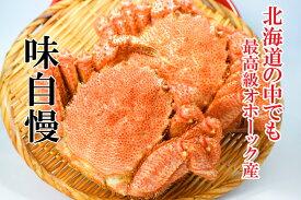 北海道オホーツク産 身がぎっしり 毛がに(ボイル姿冷凍品)約400g以上×2尾入!