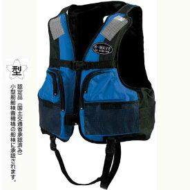 釣り用ライフジャケット BW-2003 認定品(桜マーク)