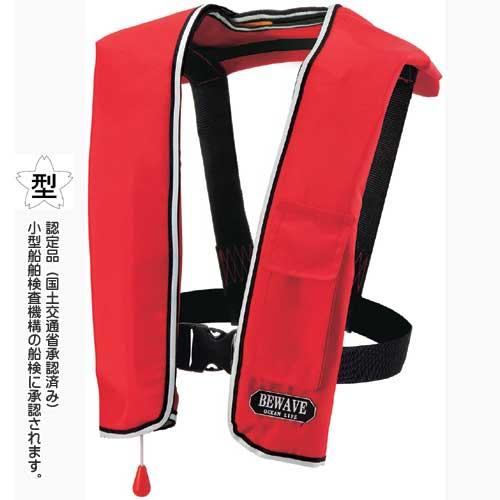 自動膨張式ライフジャケット LG-1型 認定品(桜マーク)