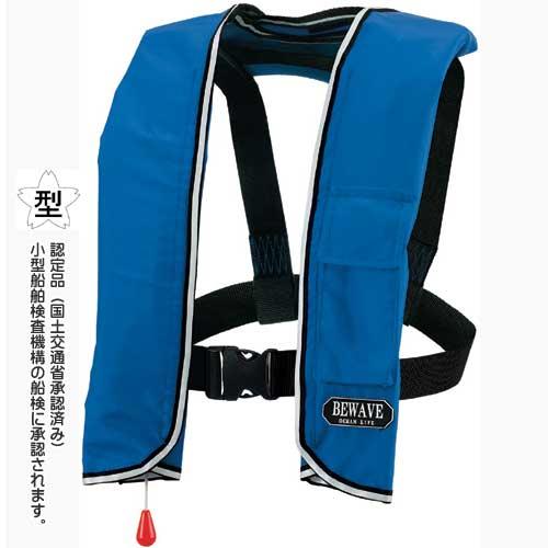手動膨張式ライフジャケット LG-3型 認定品(桜マーク)