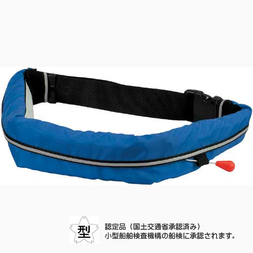 手動膨張式救命胴衣 ウエストベルトタイプ WR-3型 認定品(桜マーク)