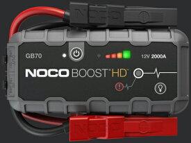 NOCO ジーニアスブーストHD ジャンプスターター GB70