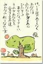 手ぬりカード 104 (けっして誰の)