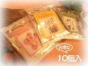 ごあいさつ紅茶(お得な10個入)【退職】【御礼】【お別れ】【プチギフト】【感謝】【ダージリンティ】