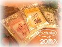 ごあいさつ紅茶(もっとお得!!20個入)【退職】【御礼】【お別れ】【プチギフト】【感謝】【ダージリンティ】