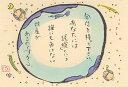 手ぬりカード 58 (自信をもって)