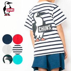 Tシャツ カットソー ブランド 半袖 キッズ 女の子 男の子 トップス プレゼント おしゃれ 綿100% ロゴ カジュアル 白 ボーダー かわいい メンズ レディース 親子 ペアルック チャムス CHUMS キッズブービーロゴTシャツ CH21-1052