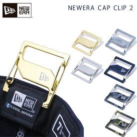 キャップクリップ 帽子 リュック ニューエラ アクセサリー キーホルダー メンズ レディース NEWERA CAP CLIP 2