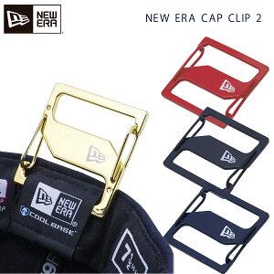 NEWERA ニューエラ キャップ クリップ バッグ アクセサリー おしゃれ キャップクリップ 小物 リュック 日本正規品 かっこいい ベルトループ カラビナ キャップホルダー バックパック CAP CLIP 2