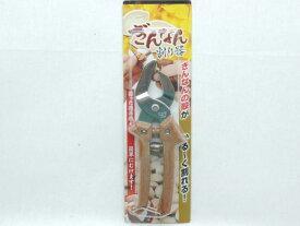 日本製 渋木製作所  ぎんなん割り器