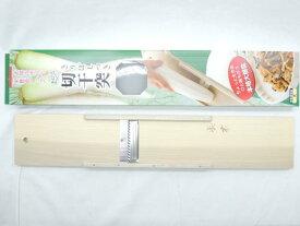 日本製 羽衣印 木製 切干突 キリボシツキ (大) 2尺 600mm