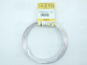 アルミ線 アルミ針金  シルバー  太さ2ミリ×長さ約11.7m 100グラム JAN 4573306171256