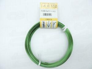 アルミ線 アルミ針金  グリーン 太さ1.5ミリ×長さ約20.9m 100グラム JAN 4573306171447