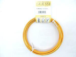 アルミ線 アルミ針金  ゴールド  太さ3ミリ×長さ約5.2m  100グラム JAN 4573306171232