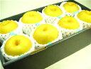 鳥取県産 和梨 新甘泉 大玉8個入り 平成20年に品種登録されたナシの新品種!糖度が高くジューシー感抜群の梨の逸品