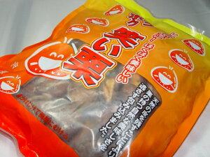 笑い栗 3袋 天津甘栗より美味しいかも!冷凍栗だけでメチャ美味!解凍して食べると甘さ抜群!皮が割れているので食べやすさも抜群♪