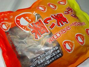 笑い栗 5袋 天津甘栗より美味しいかも!冷凍栗だけでメチャ美味!解凍して食べると甘さ抜群!皮が割れているので食べやすさも抜群♪
