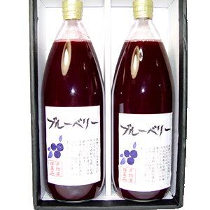 ブルーベリードリンク (果汁80%) 2本セット  父の日ギフト・黄色いバラ1本サービス お中元ギフトにおすすめ