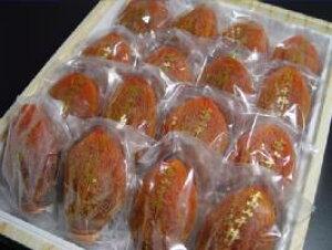 【送料無料】400年以上の歴史を持つ 富山干柿 (16個又は20個入り) お歳暮におすすめ 発送:12月上旬〜 *北海道、沖縄への発送には送料別途990円が加算されます。