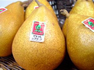 青森県産 ゼネラルレクラーク 特大6個 化粧箱入り 黄金色に輝く洋梨の希少品種!青森で栽培がはじまった幻の西洋梨デュ・コミスの自然交雑実生と言われる洋梨 お歳暮ギフトにおす