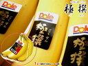 ドール・極撰 (ごくせん)バナナ1袋(600g)送料別¥432