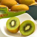 ゼスプリキウイフルーツグリーンキウイ約3kg箱(30-33玉)北海道・沖縄は別途送料¥1,000がかかります。
