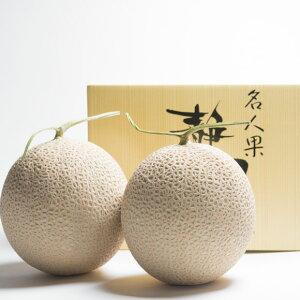 静岡マスクメロン2玉木箱送料無料¥11,880