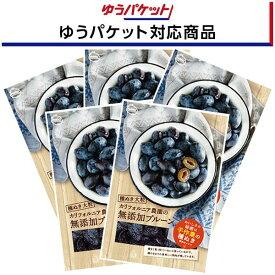 【ネコポス使用商品】カリフォルニア農園の無添加プルーン≪130g×6袋≫