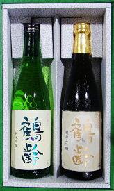 鶴齢セット NO49 鶴齢 純米吟醸&鶴齢 純米大吟醸【ギフト】
