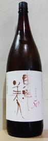 東洋美人 純米吟醸50 1.8L [山口県]