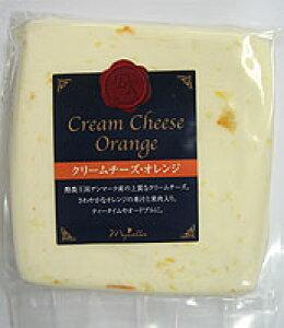 デンマーク クリームチーズ オレンジ 100g