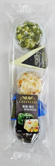 キャステロ ミニ ミックス チーズ 5P