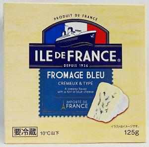 イル・ド・フランス フロマージュ・ブルー チーズ 125g