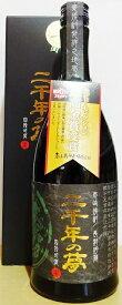 壱岐っ子 二千年の夢 長期貯蔵原酒 42° (むぎ) 720ml