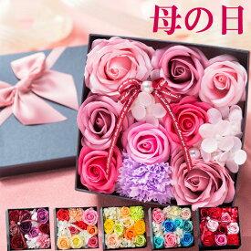 母の日 プレゼント スクエア ボックス ソープフラワー バラ 花 フラワーアレンジメント 石鹸 香り インテリア ギフト